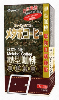 Japan Metabo Coffee (Slimming Coffee)  1.1g x 60 packets, 1 month consumption