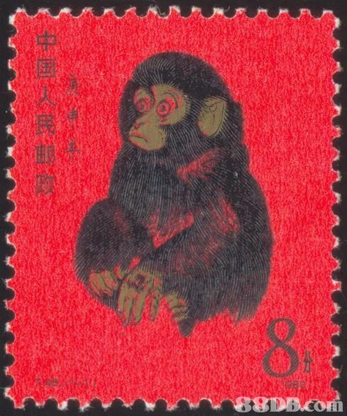 8 中国人民郵印  red