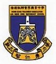 香港教師會李興貴中學(大埔區)HONG KONG TEACHERS' ASSOCIATION LEE HENG KWEI SECONDARY SCHOOL