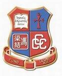 中華基督教會馮梁結紀念中學(大埔區)CCC FUNG LEUNG KIT MEMORIAL SECONDARY SCHOOL