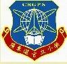 廣東道官立小學 Canton Road Government Primary School
