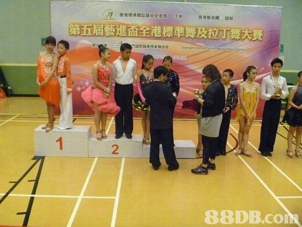 主辦 第五屆藝進盃全港標準舞及拉丁舞大賽 0 Startignt Dane Contre Macatorg Kang 1 2   Event,Competition,