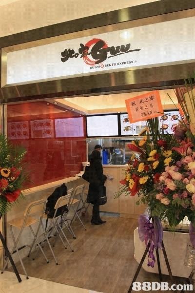 SUSHIO BENTO EXPRESS 祝北之家 張之喜 88DB.com  floristry