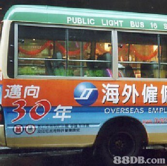 PUBLIC LIGHT BUs 10 8 OVERSEAS EPL   vehicle,transport,mode of transport,bus,advertising
