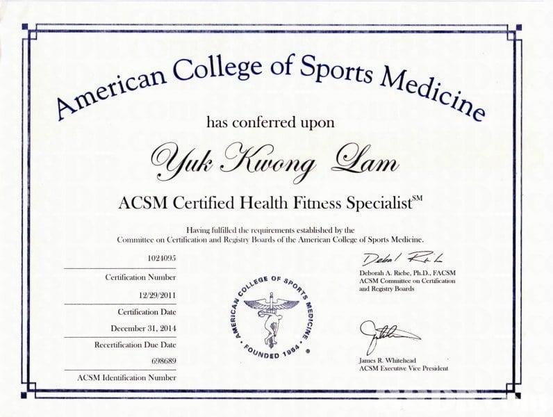 私人健康體適能專家 Health & Fitness Specialist