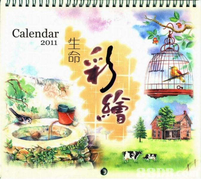 Calendar 2011 生命