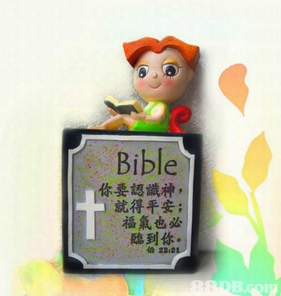 Bible |你要認識神 就得平安; 福氣也必 臨到你。 伯28:21   Cartoon,Toy,Figurine,Electronic device,