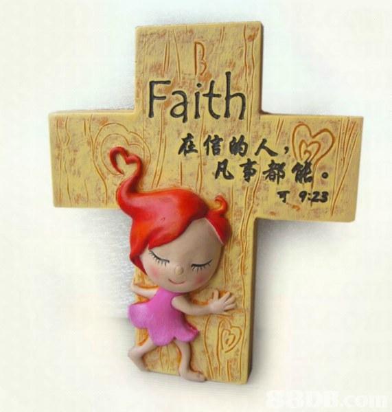 Faith 在信的人, |凡事都能。 T 9:23 81  Cross,Wood,Religious item,Symbol,Illustration