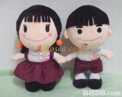 osea co   Stuffed toy,Toy,Plush,Cartoon,Doll