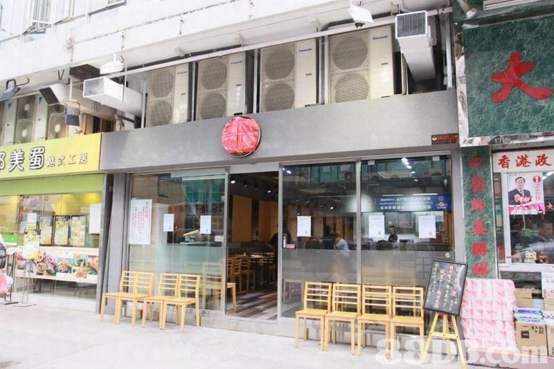 看港政 wa  Building,Café,Restaurant,Cafeteria,Coffeehouse