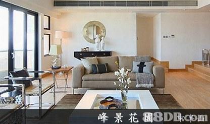 領域房地產顧問提供地產顧問、地產代理、物業估價等服務