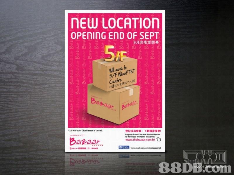"NEW LOCATION OPEnING END OF SEPT 9月底隆重開幕 to 5/ What T&T 碍遷往九倉電訊7-嗹 az aar ""3/F Harbour City Bazaar is closed. 登記成為會員,下載獨家優惠! Register free to become Bazaar Member to download member's exclusives www.thebazaar.com.hk azaar Bapaarem熱 : 21188008   Advertising,Text,Flyer,Cigarette,Font"