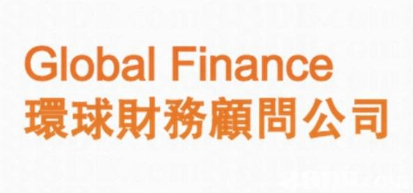 環球財務顧問公司為你度身訂造之按揭, 私人貸款, 結餘轉戶, 中小企業貸款, 代辦破產, 牽頭式債務舒緩計劃, IDRP