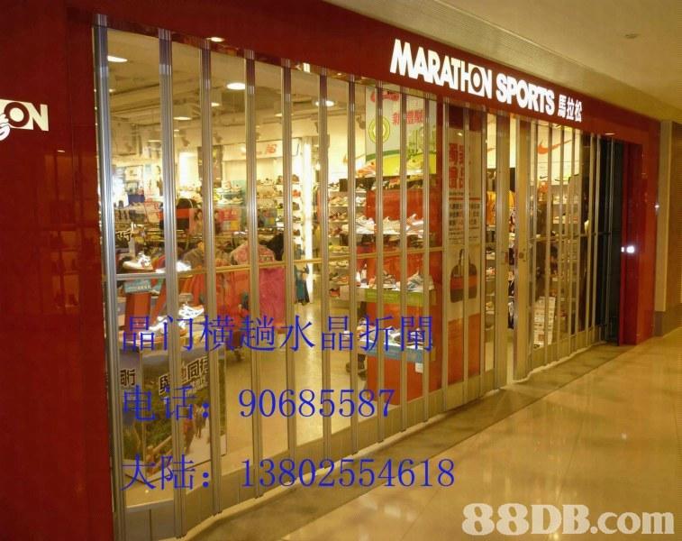 MARATHON SPORTS 855 陆 1380255 4618 88DB.com  retail