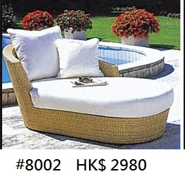 #8002 HK$ 2980,Furniture,Wicker,studio couch,Outdoor furniture,Couch