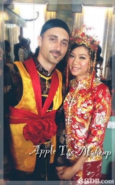 DB.com  marriage