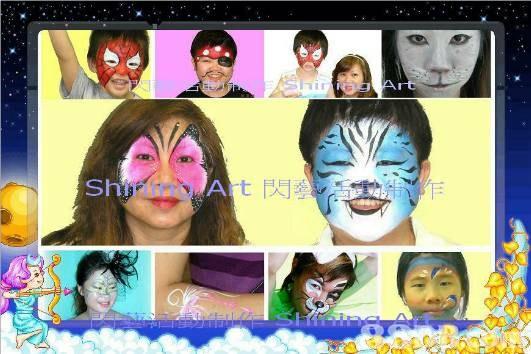 ★◇潮流人氣人體彩繪化妝◇★ (Face and Body Painting)增加現場氣氛、提高士氣、有助推廣、 協助宣傳的好幫手