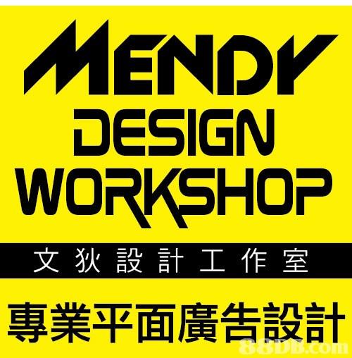 MENDY WORKSHORP DESIGN 文狄設計工作室 專業平面廣告設計  text,yellow,font,product,line