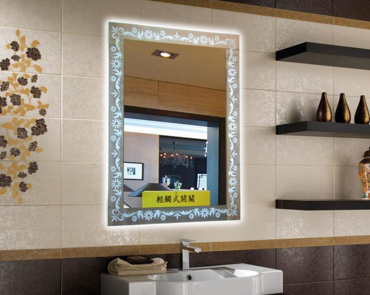 建材 家居設備 鏡 Regina Mirror 玻璃拼鏡 浴室掛鏡 客廳裝飾鏡 浴室鏡 裝飾鏡