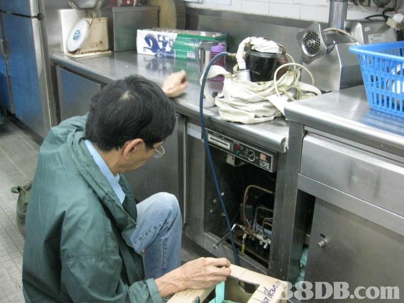 8DB.com  Machine