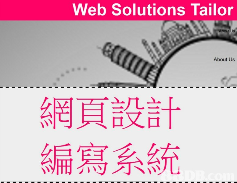 Web Solutions Tailor About Us 網頁設計 編寫系統  text,font,line,design,area