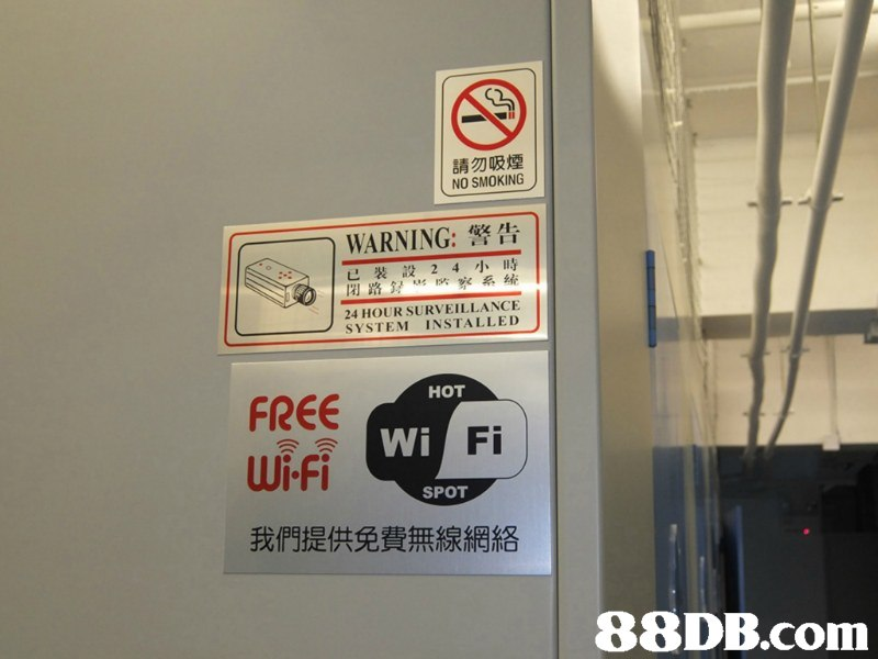 請勿吸煙 NO SMOKING WARNING: 已装設24 閉路复 小時 24 HOUR SURVEILLANCE INSTALLED SYSTEM HOT FREE Wi Fi Wi-fi SPOT 我們提供 免費無線網絡   Signage,Sign,