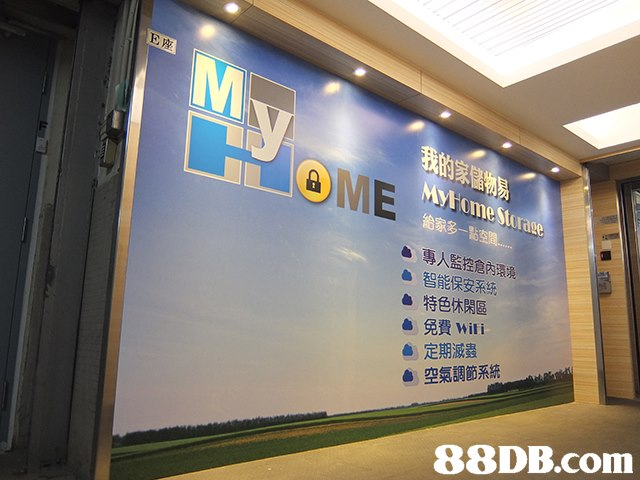 My E座 MYFOME Storage AR3-1690 ME 專人監控愈內環境 智能保安系统 特色休閑區 免費 Wifi 定期滅蟲 空氣調節系統   Advertising,Display advertising,Technology,Ceiling,