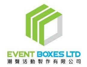 EVENT BOXES 提供活動統籌、婚禮統籌、音響器材、舞台燈光、樂器租借、DJ打碟器材、LIVE BAND演奏服務、DJ表演服務、舞台背幕、視頻系統、戶外舞台架、場地佈置、攝影拍攝、舞蹈表演……
