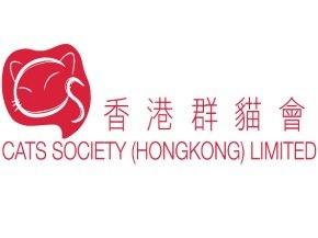香港群貓會 - 保障貓隻的權益,多方面推廣人與貓在社區和諧共處的信念,教育飼養貓隻的正確觀,並透過領養或絕育有效控制流浪貓隻的數量,以及避免任何不人道對待貓隻的情況。