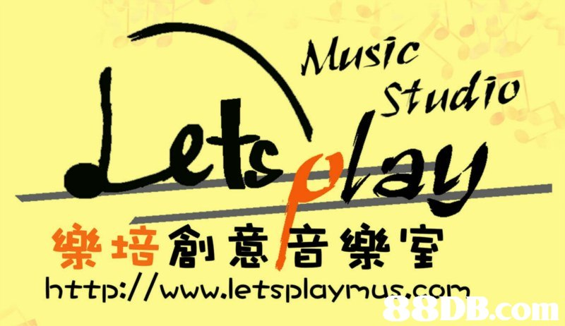 Music Studio 樂培創意音樂室 http://www.letsplaymus.com,text,yellow,font,line,calligraphy