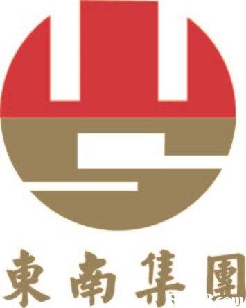 東南集團,text,font,design,logo,line