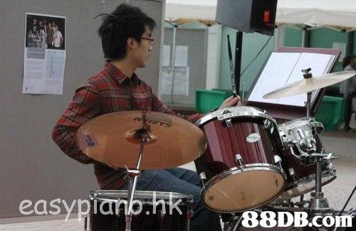 88DB.com  drum