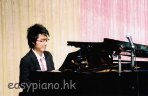 速彈EasyPiano.hk「簡譜速成即興」流行鋼琴 (學懂即聽即彈秘技)