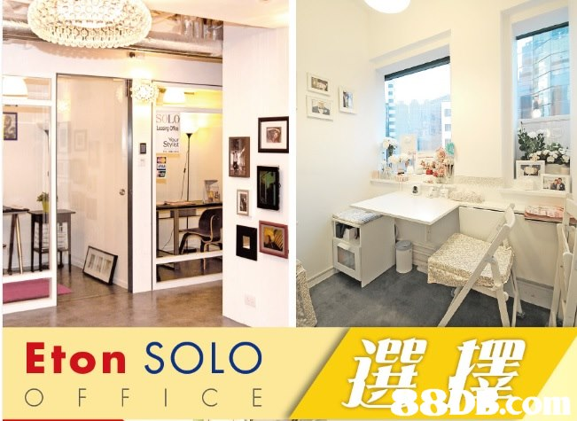 SOLO Leaang Styist Eton SOLO  OF FICE,Room,Furniture,Property,Product,Interior design