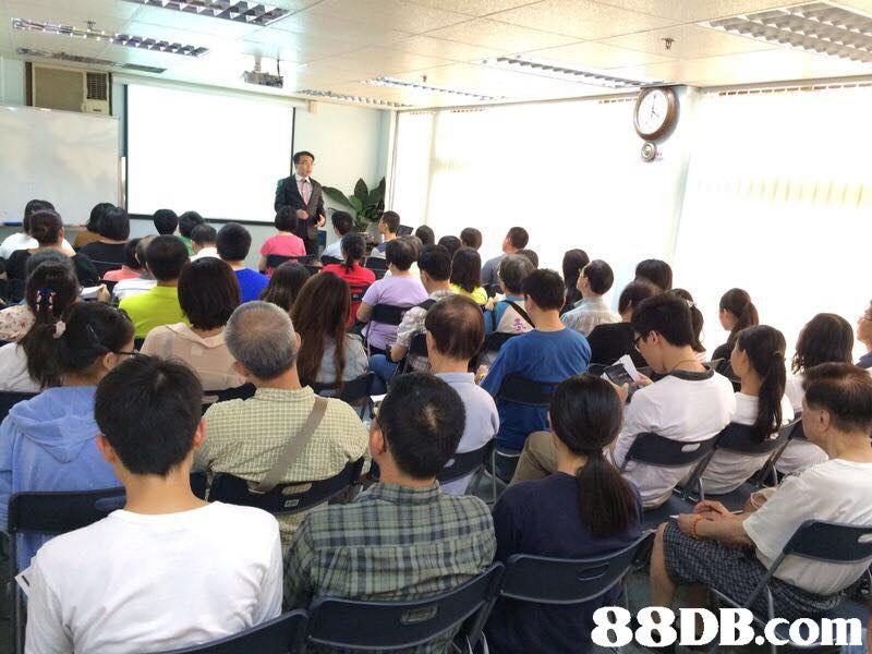 seminar,