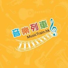 二胡、古箏、琵琶、揚琴、嗩吶、古典結他、民謠結他、Ukulele夏威夷小結他、小提琴、中提琴、大提琴、BeatBox、聲樂、單簧管、長笛、小號、長號、作曲、樂理、鋼琴、幼兒音樂、阮、柳琴、口琴、手風琴
