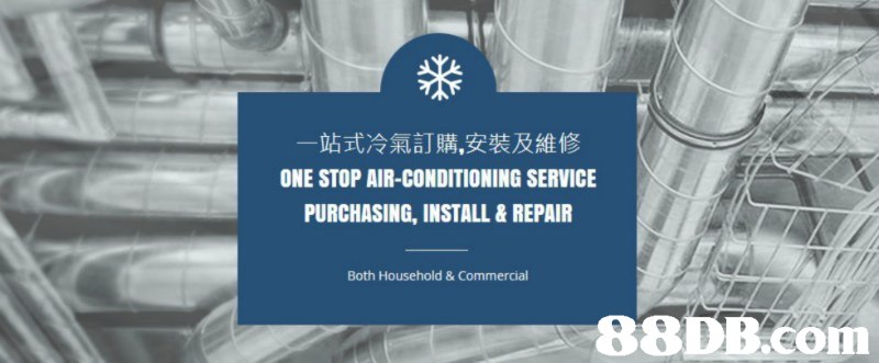 站式冷氣訂購,安裝及維修 ONE STOP AIR-CONDITIONING SERVICE PURCHASING, INSTALL &REPAIR Both Household & Commercial 88DB.com  text