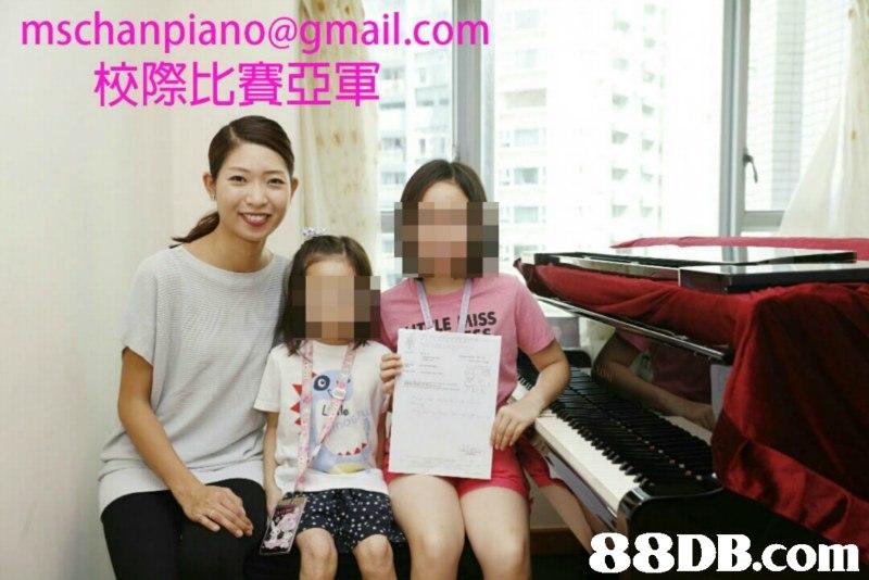 mschanpiano@gmail.co 校際比賽亞軍 LE AISS   keyboard,piano,product,shoulder,girl