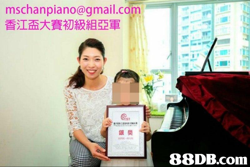 mschanpiano@gmail.c 香江盃大賽初級組亞軍 om 銀奬   skin,product,