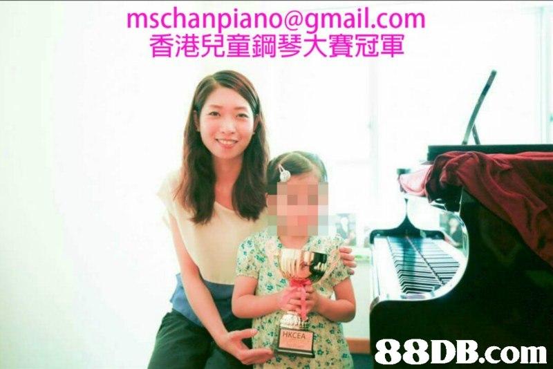 mschanpiano@gmail.com 香港兒童鋼琴大賽冠軍   black hair,girl,product,fun,advertising