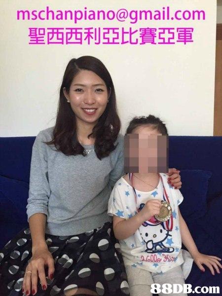 mschanpiano@gmail.com 聖西西利亞比賽亞軍   woman,product,girl,hairstyle,friendship