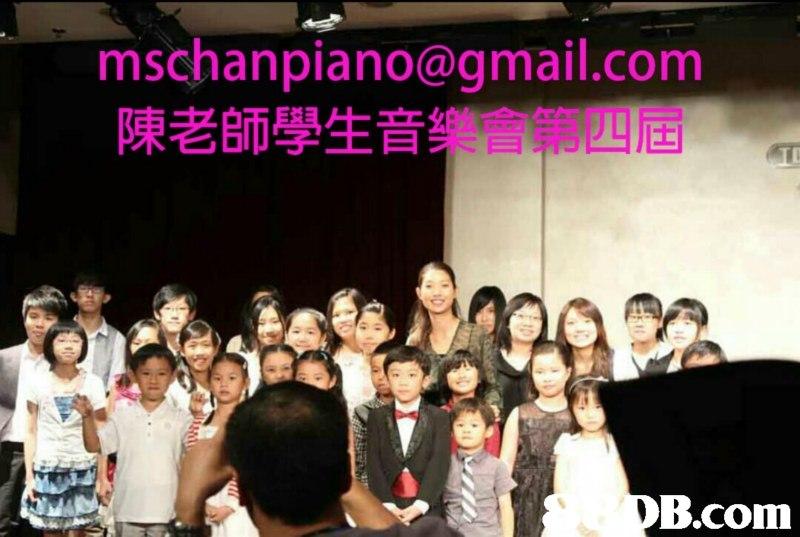 mschanpiano@gmail.com 陳老師學生音樂會第四屆 B.com  event,product,audience