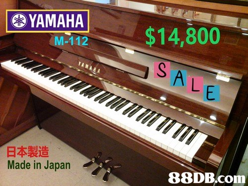 YAMAHA$14,800 M-112 $14,800 日本製造 Made in Japan 88DB.com  musical instrument