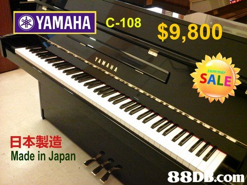 YAMAHA C-108 $9,800 unmer SALE 日本製造 Made in Japan 88DD.com  musical instrument