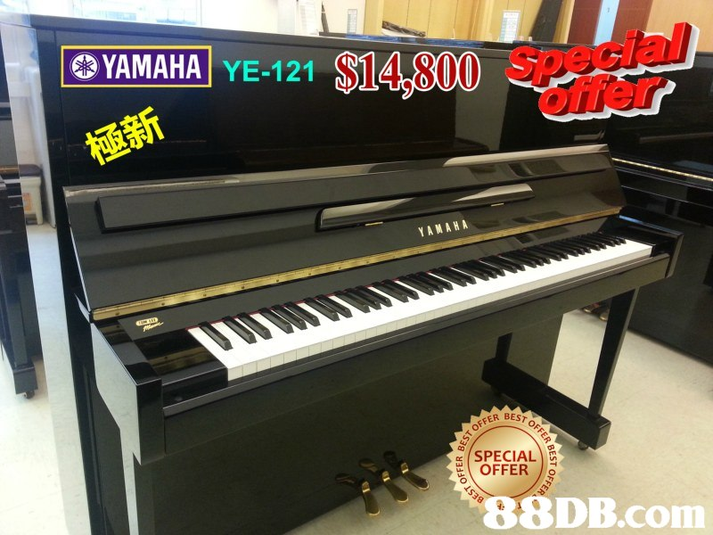 YAMAHA YE-121 $14800 YA MAHA FER BEST e SPECIAL OFFER,musical instrument,piano,technology,keyboard,digital piano