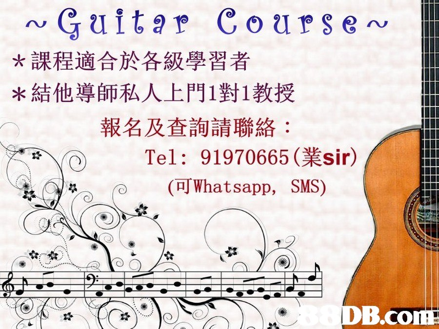 Guitar Course *課程適合於各級學習者 *結他導師私人上門1對1教授 報名及查詢請聯絡: Tel: 91970665(業sir) 何Whatsapp, SMS) B.com  text