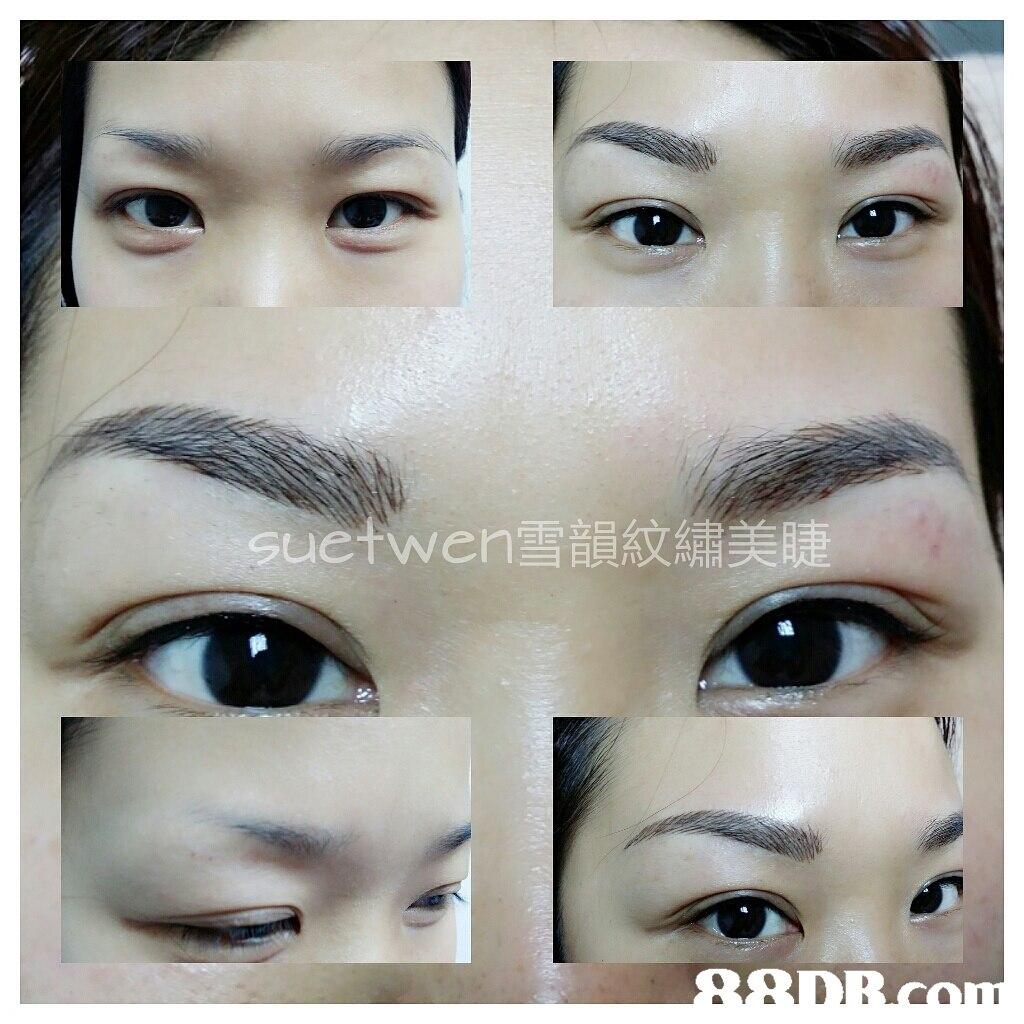 guetwen雪韻紋繡美睫  eyebrow