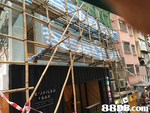 E JUTCED +BAK 88DB.co㎡  Scaffolding,Facade,Building,Architecture,Ladder