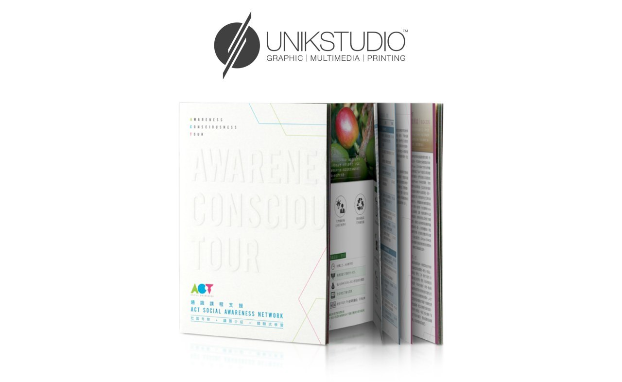 UNIKSTUDIO GRAPHIC | MULTIMEDIA | PRINTING WARESES ACT 課程支援 ACT SOCIAL AWARENESS NETWORK  product,product,font,brand