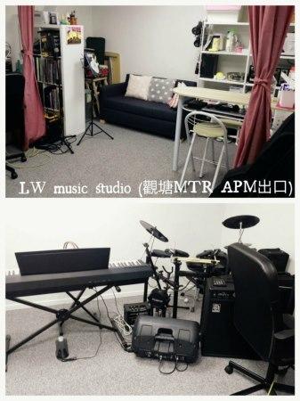 LW music studio-適合場地租用,包括私人派對,Party場地,好友聚會,生日會,人數彈性(由4人至10人);另設有音響設備及各類樂器提供,可唱歌/彈歌,或作教學用途,包場